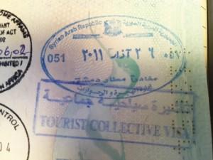 Syrian stamp